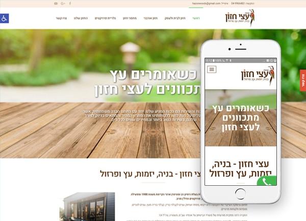 עיצוב ובניית אתר תדמית קטלוג