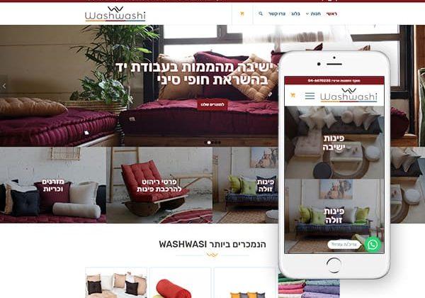 אתר חנות וירטואלית